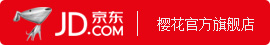 亚博体育app苹果下载官方旗舰店